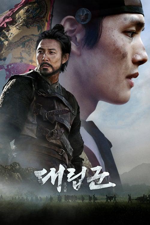ดูหนังออนไลน์ฟรี Warriors of the Dawn (2017) ซับไทย