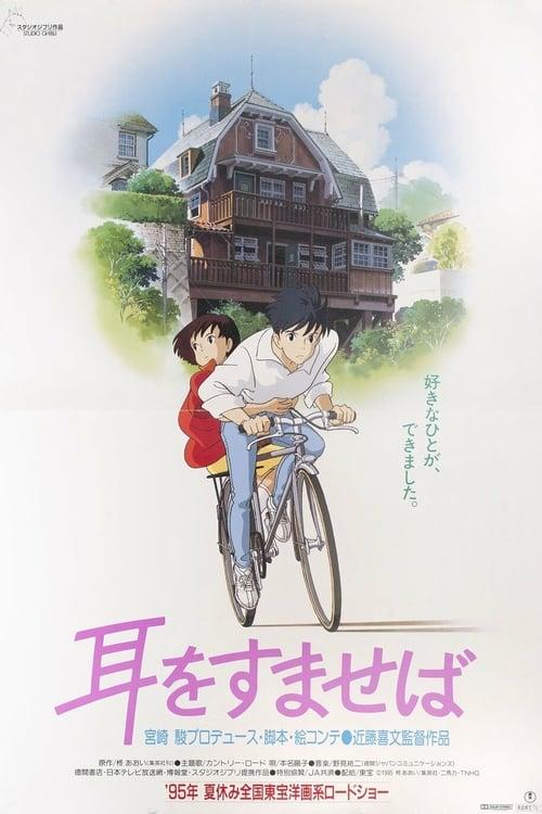 ดูหนังออนไลน์ฟรี Whisper of the Heart (1995) วันนั้น…วันไหน หัวใจจะเป็นสีชมพู