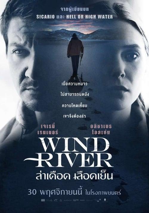 ดูหนังออนไลน์ฟรี Wind River (2017) ล่าเดือด เลือดเย็น