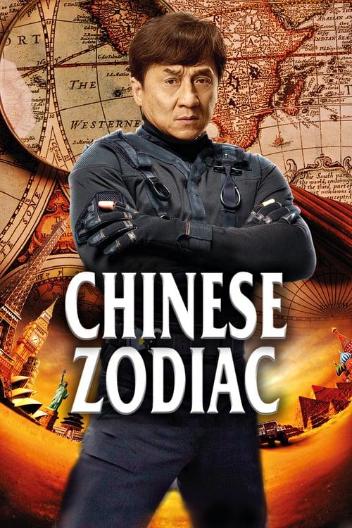 ดูหนังออนไลน์ฟรี Chinese Zodiac (2012) วิ่งปล้นฟัด