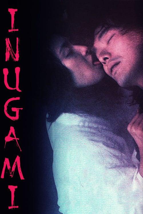 ดูหนังออนไลน์ฟรี 18+ Inugami (2001)