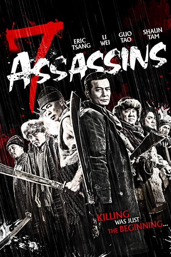 ดูหนังออนไลน์ฟรี 7 Assassins (2013) เพชฌฆาตทะเลทราย