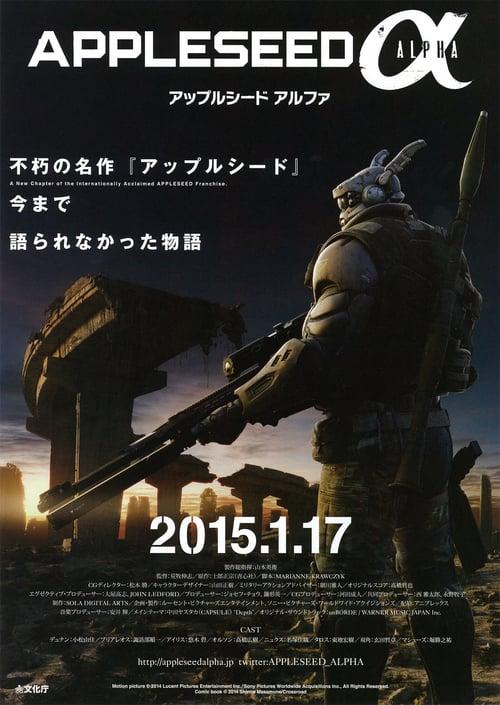 ดูหนังออนไลน์ฟรี Appleseed Alpha (2014) คนจักรกลสงคราม ล้างพันธุ์อนาคต ภาค 2