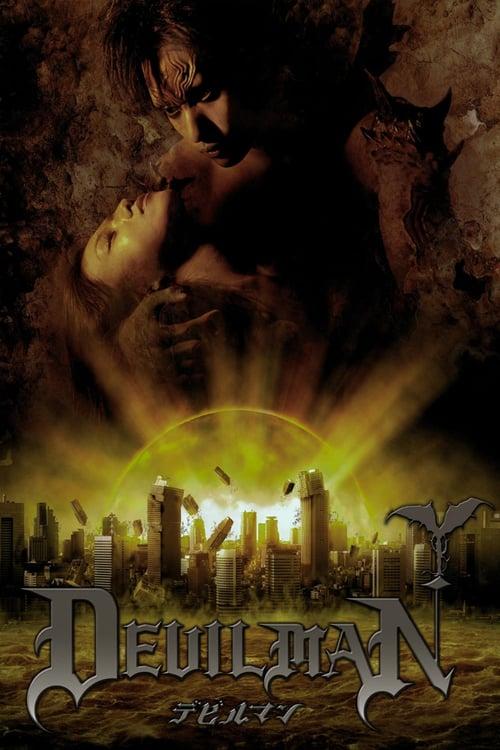 ดูหนังออนไลน์ฟรี Debiruman (2004) ค้างคาวกายสิทธิ์