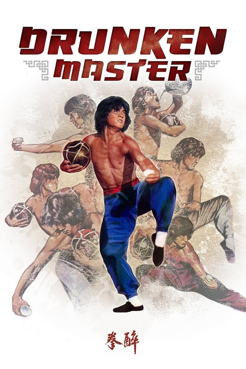 ดูหนังออนไลน์ฟรี Drunken Master (1978) ไอ้หนุ่มหมัดเมา