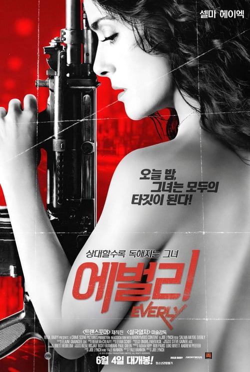ดูหนังออนไลน์ฟรี Everly (2014) ดีออก สาวปืนโหด