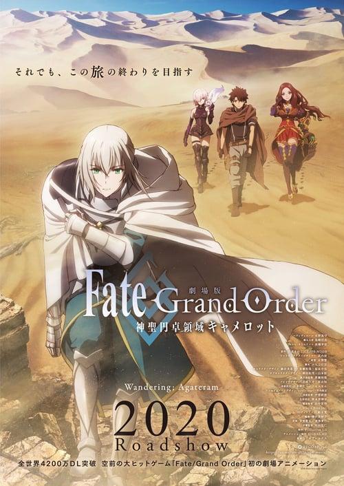 ดูหนังออนไลน์ฟรี Fate Grand Order Shinsei Entaku Ryouiki Camelot 1 – Wandering Agateram (2020)