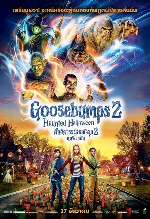 ดูหนังออนไลน์ฟรี Goosebumps 2 Haunted Halloween (2018) คืนอัศจรรย์ขนหัวลุกหุ่นฝังแค้น
