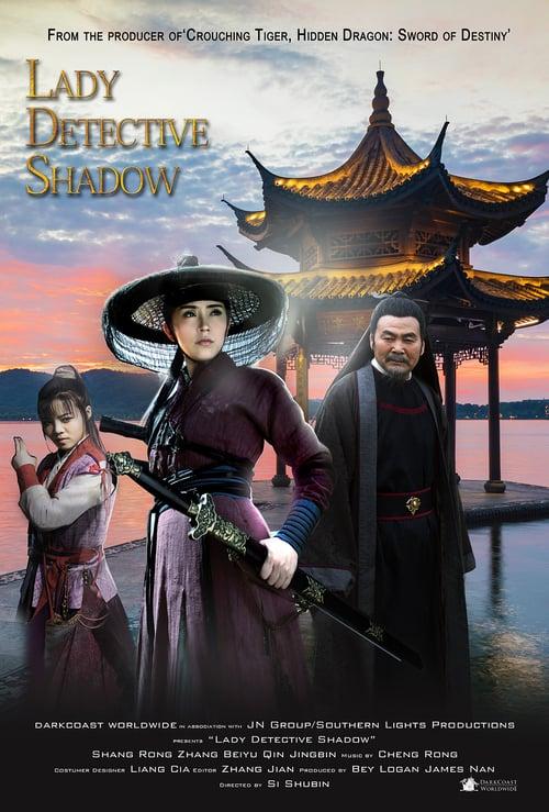 ดูหนังออนไลน์ฟรี Lady Detective Shadow (2018) นางสิงห์เงาประกาศิต