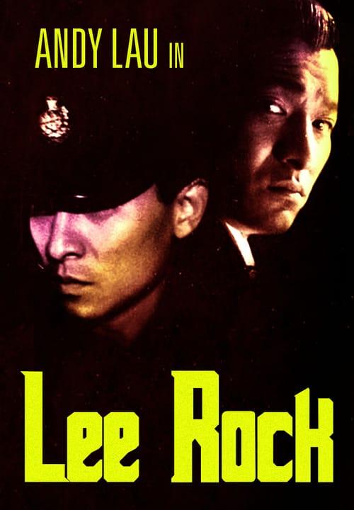 ดูหนังออนไลน์ Lee Rock (1991) ตำรวจตัดตำรวจ ภาค 1