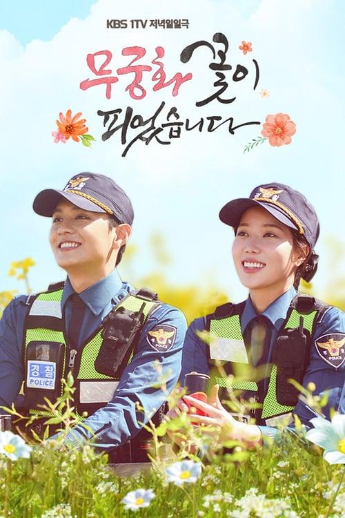 ดูหนังออนไลน์ Lovers in Bloom (2017) EP.1-16 จบ (ซับไทย)