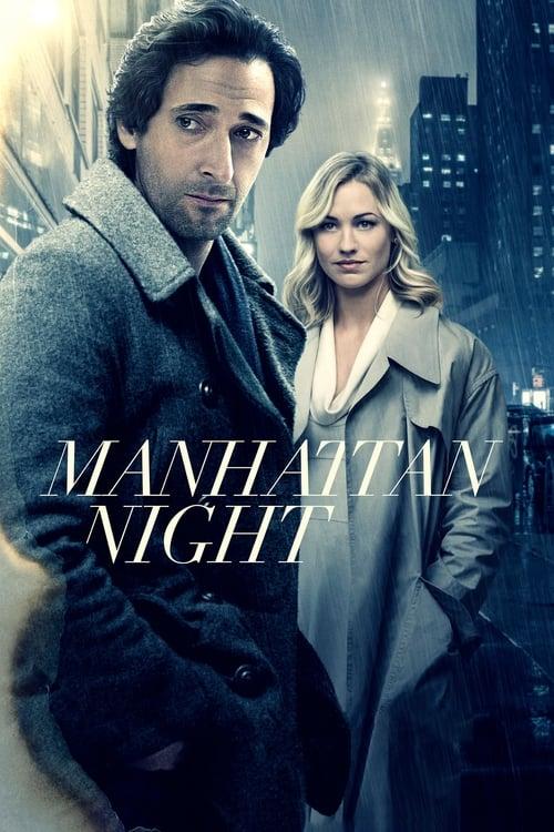 ดูหนังออนไลน์ Manhattan Night (2016) คืนร้อนซ่อนเงื่อน