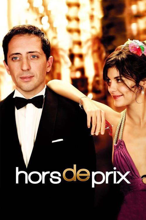 ดูหนังออนไลน์ฟรี Priceless (Hors de prix) (2006) อลวนรักสะดุดใจ