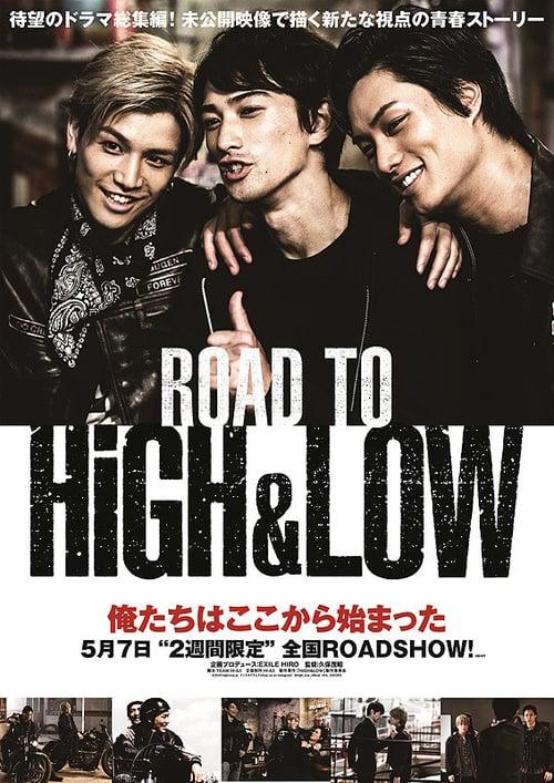 ดูหนังออนไลน์ฟรี Road To High & Low (2016)