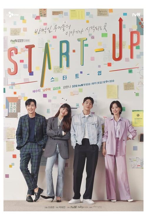ดูหนังออนไลน์ฟรี Start-Up สตาร์ทอัพ ตอนที่ 1-16 (จบ) ซับไทย