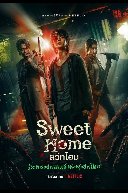 ดูหนังออนไลน์ฟรี Sweet Home (2020) สวีทโฮม ตอนที่1-10 » พากย์ไทย (จบ)