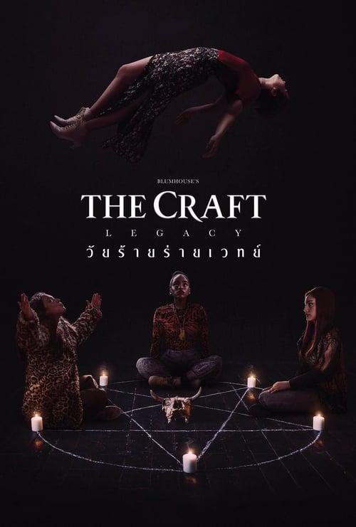 ดูหนังออนไลน์ฟรี The Craft Legacy (2020) วัยร้าย ร่ายเวทย์