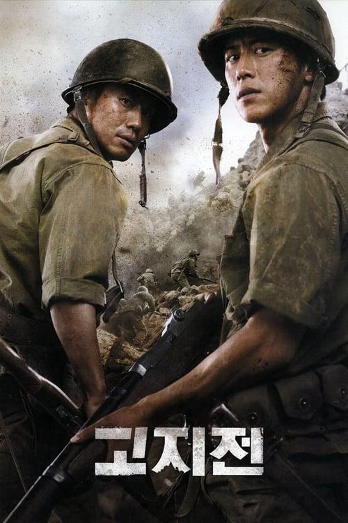 ดูหนังออนไลน์ฟรี The Front Line (2011) มหาสงครามเฉียดเส้นตาย