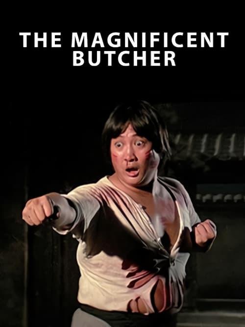 ดูหนังออนไลน์ The Magnificent Butcher (1979) หงจินเป่า ไอ้หนุ่มหมูหิน