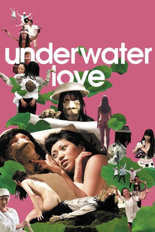 ดูหนังออนไลน์ Underwater Love (2011) รักใต้น้ำ