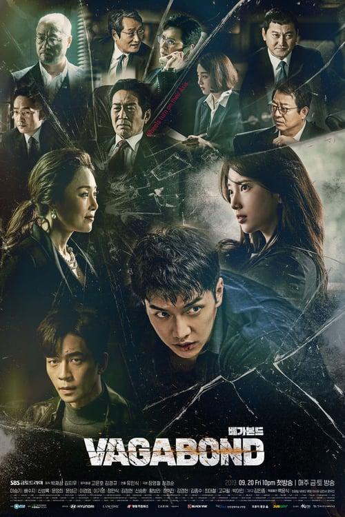 ดูหนังออนไลน์ฟรี Vagabond (2019) เจาะแผนลับเครือข่ายนรก (พากย์ไทย)