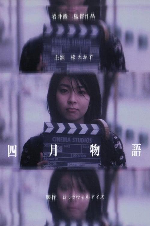 ดูหนังออนไลน์ April Story (1998) เพียงเพื่อ รอพบหัวใจเรา