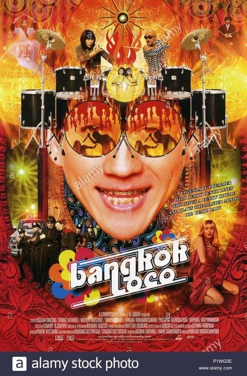 ดูหนังออนไลน์ฟรี Bangkok Loco (2004) ทวารยังหวานอยู่