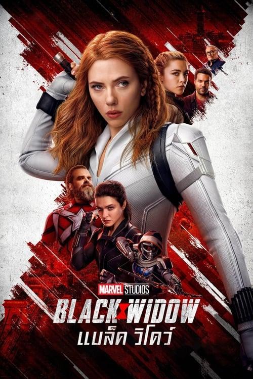 ดูหนังออนไลน์ ดูหนัง Black Widow (2021) แบล็ค วิโดว์