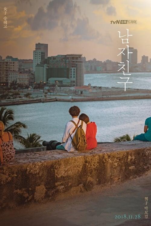 ดูหนังออนไลน์ Encounter (2018) พรหมลิขิตรัก EP.1-16 จบ (พากย์ไทย)