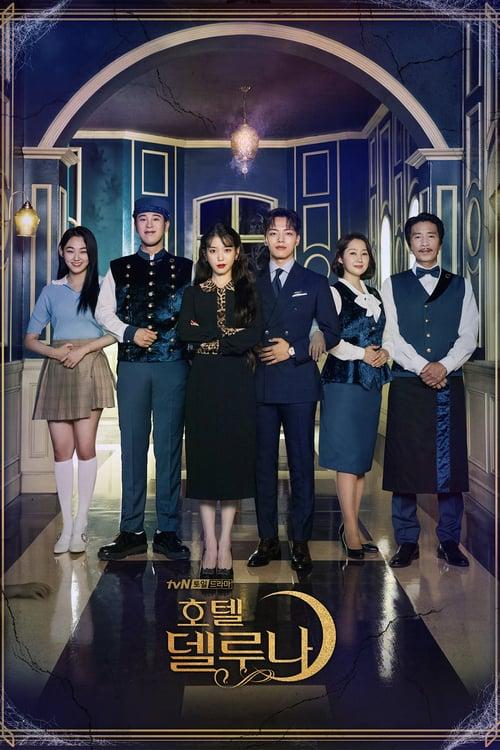 ดูหนังออนไลน์ Hotel Del Luna (2019) คำสาปจันทรา กาลเวลาแห่งรัก EP.1-16 จบ (พากย์ไทย)