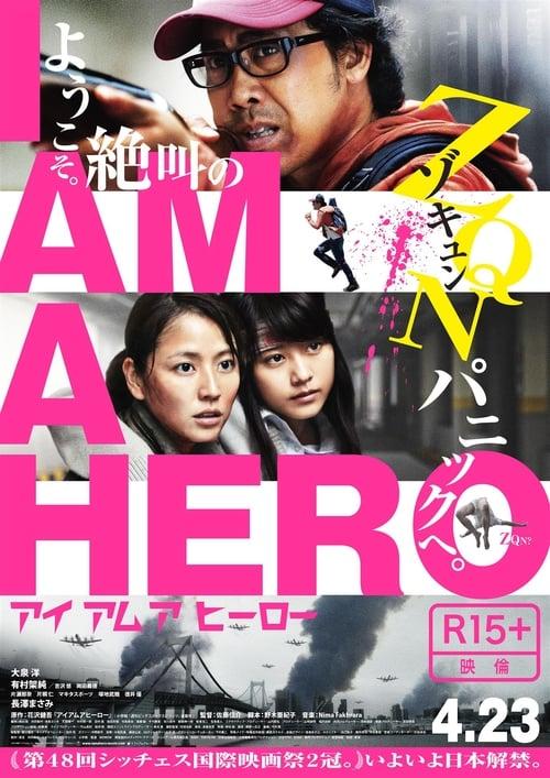 ดูหนังออนไลน์ I am a hero (2015) ข้าคือฮีโร่