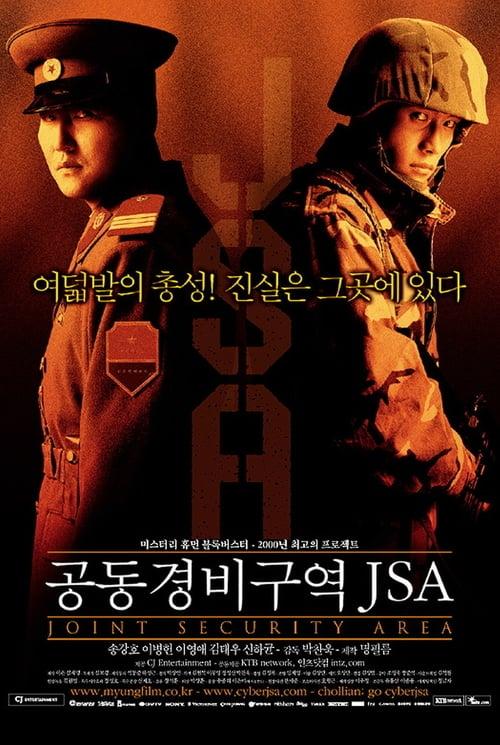 ดูหนังออนไลน์ J.S.A. Joint Security Area (2000) สงครามเกียรติยศ มิตรภาพเหนือพรมแดน