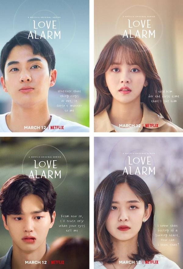 ดูหนังออนไลน์ฟรี Love Alarm 2 (2021) แอปเลิฟเตือนรัก Season 2 (พากย์ไทย)
