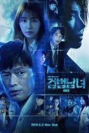 ดูหนังออนไลน์ Partners for Justice 2 (2019) ศพซ่อนปม ซีซั่น 2 (พากย์ไทย)