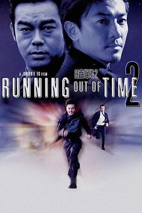 ดูหนังออนไลน์ Running Out of Time 2 (2001) แหกกฏโหด มหาประลัย 2