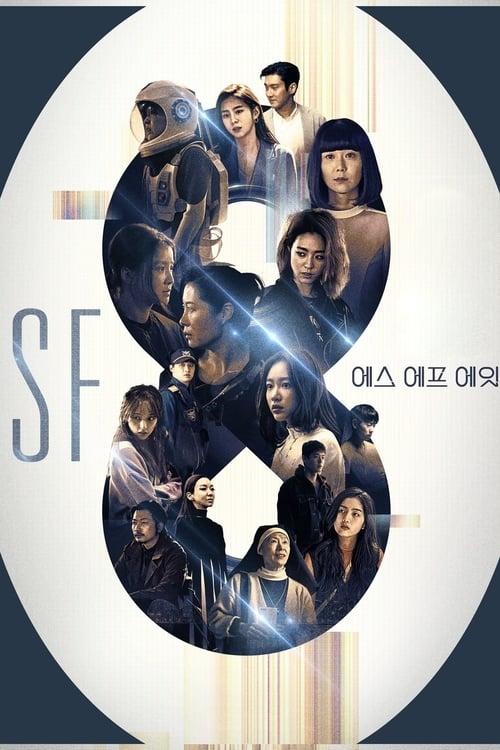 ดูหนังออนไลน์ SF8 (2020) EP.1-8 จบ. (พากย์ไทย)
