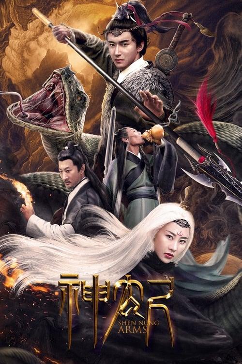 ดูหนังออนไลน์ Sword of Shennong (2020)