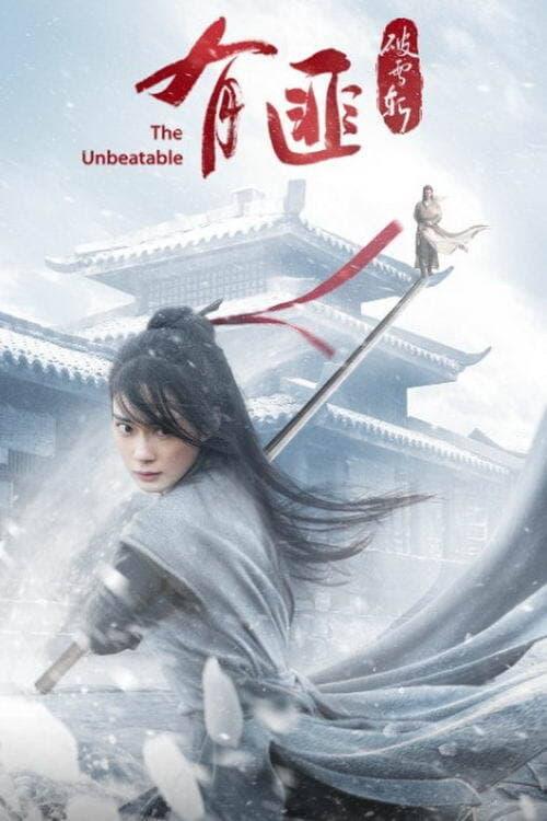 ดูหนังออนไลน์ฟรี The Unbeatable (2021) นางโจร ภาค ดาบทลายหิมะ
