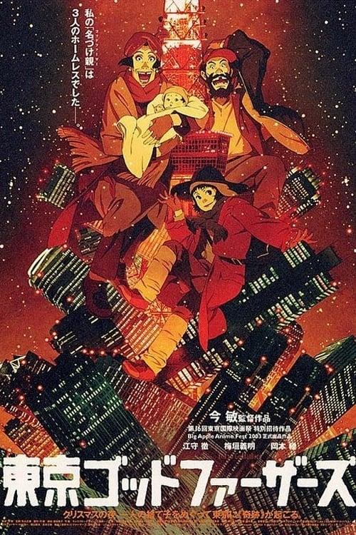 ดูหนังออนไลน์ Tokyo Godfathers (2003) โตเกียว ก็อตฟาเธอร์ เมตตาไม่มีวันตาย