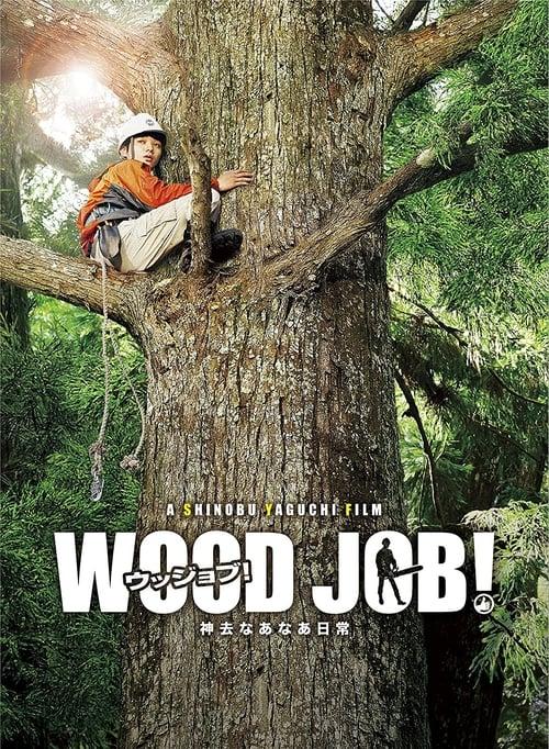 ดูหนังออนไลน์ Wood Job! (2014) แดดส่องฟ้าเป็นสัญญาณวันใหม่