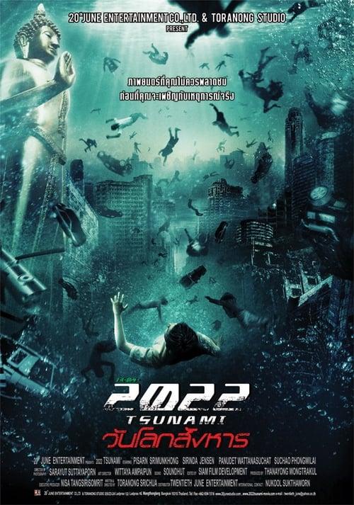 ดูหนังออนไลน์ 2022 Tsunami (2009) 2022 สึนามิ วันโลกสังหาร