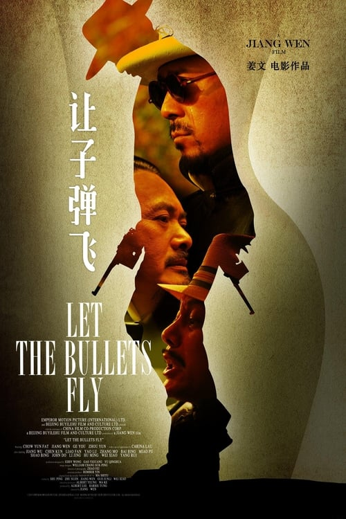 ดูหนังออนไลน์ Let The Bullet Fly (2010) คนท้าใหญ่