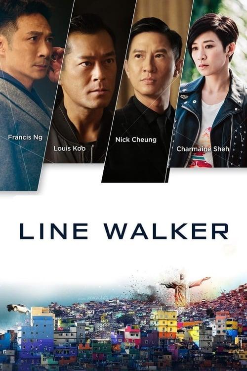 ดูหนังออนไลน์ Line Walker (2016) ล่าจารชน