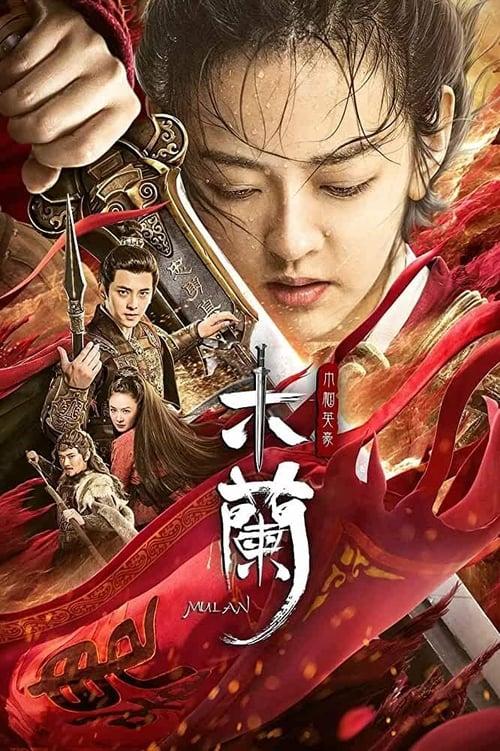 ดูหนังออนไลน์ Matchless Mulan (2020) เอกจอมทัพหญิง ฮวามู่หลาน