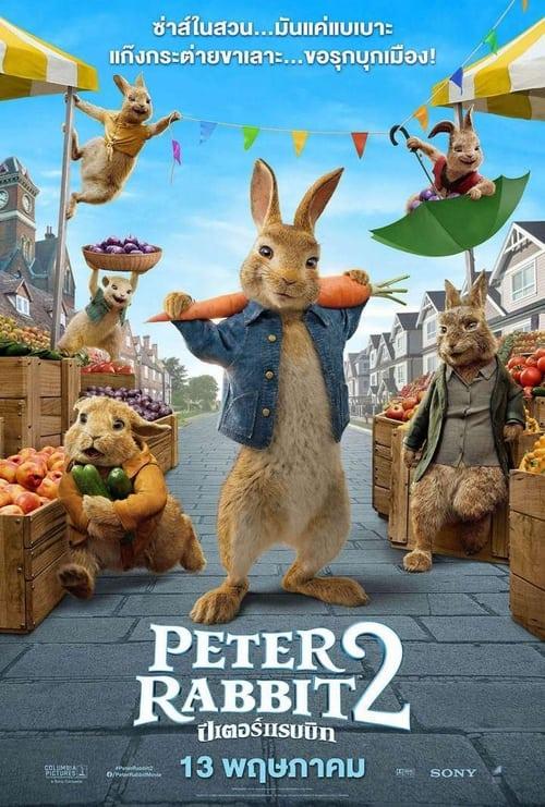 ดูหนังออนไลน์ Peter Rabbit 2 The Runaway (2021) ปีเตอร์ แรบบิท ทู เดอะ รันอะเวย์