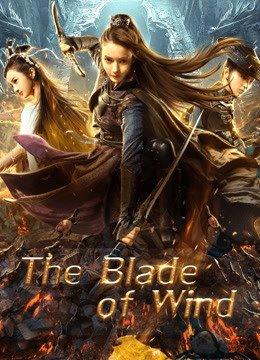 ดูหนังออนไลน์ The Blade of Wind (2020) ดาบตัดวายุ