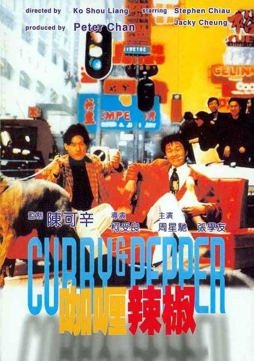 ดูหนังออนไลน์ Curry And Pepper (1990) อ๋องอ๋าเทวดาฝากมากวน