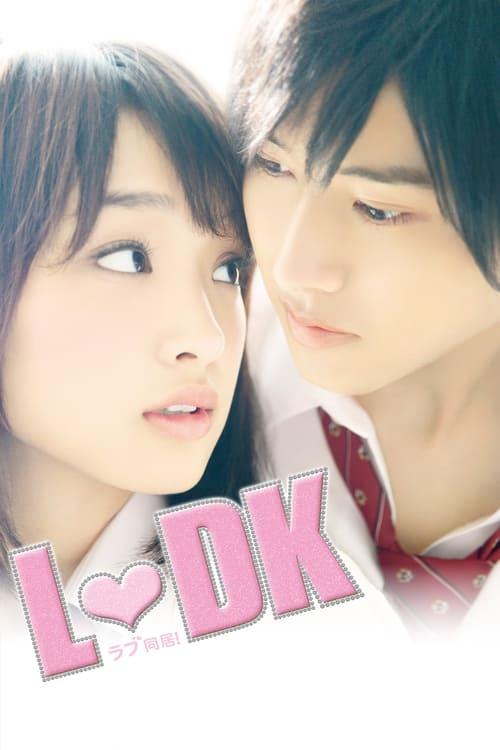 ดูหนังออนไลน์ฟรี [NETFLIX] L-DK -Living Together (2014) มัดหัวใจเจ้าชายเย็นชา