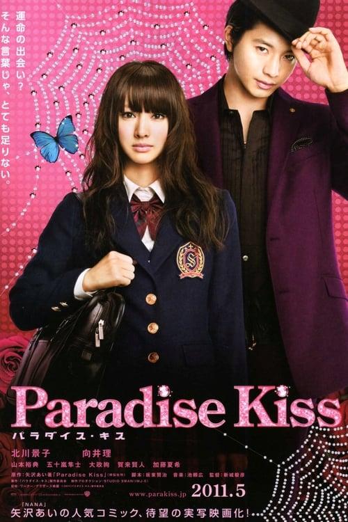 ดูหนังออนไลน์ Paradise Kiss (2011) พาราไดซ์ คิส เส้นทางรัก…นักออกแบบ