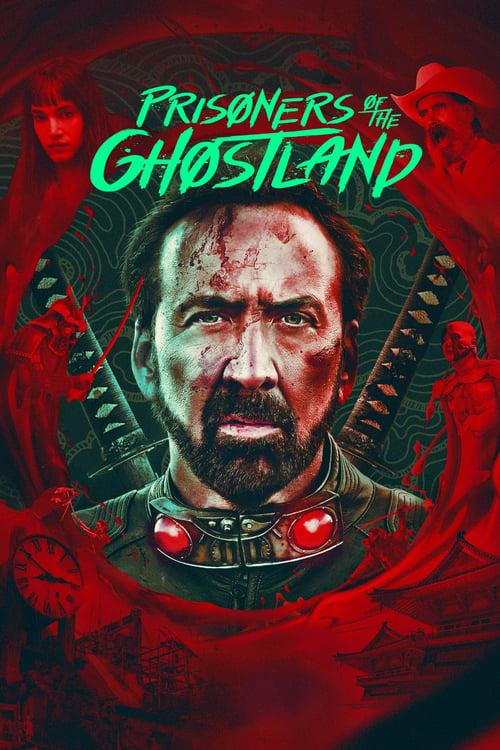 ดูหนังออนไลน์ Prisoners of the Ghostland (2021) ปฏิบัติการถล่มแดนซามูไร